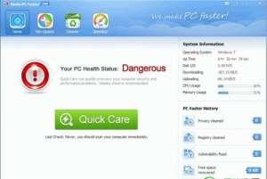 资讯生活百度PCFaster联手Avira安全软件加速渗透东南亚市场