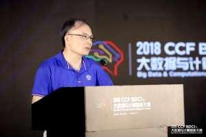 数据驱动,智见未来:2018 CCF BDCI大赛正式启动,六大赛题火热出炉
